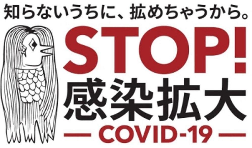 新型コロナウイルス感染症(COVID-19)対策・予防策の基本(チェック方式)